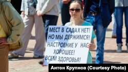 Митинг в г. Всеволожске, 18.06.2016