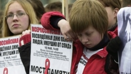 A rally commemorates AIDS victims in St. Petersburg.