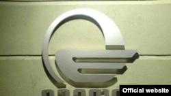 Logo for Georgia's Imedi-TV
