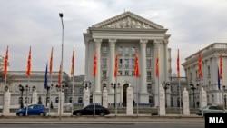 Илустрација - Влада на Република Северна Македонија.