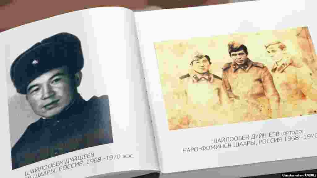 Народный поэт Кыргызстана Шайлообек Дуйшеев. 40 лет назад служил в подмосковном городе Наро-Фоминске.