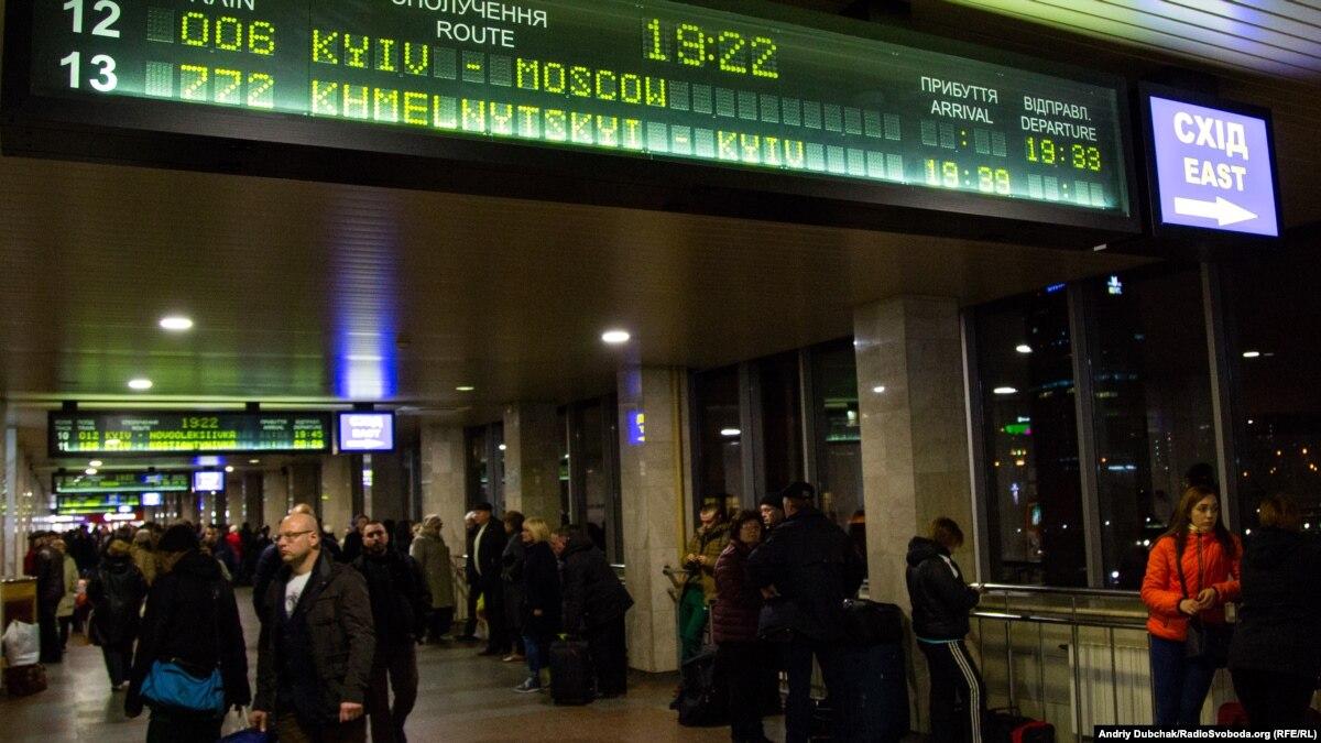 Отцепленный из-за подозрения на коронавирус вагон поезда «Киев-Москва» отправили в Украину €? правительство