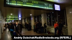 Залізничний вокзал міста Київ