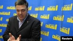 Олег Тягнибок, глава движения «Свобода».