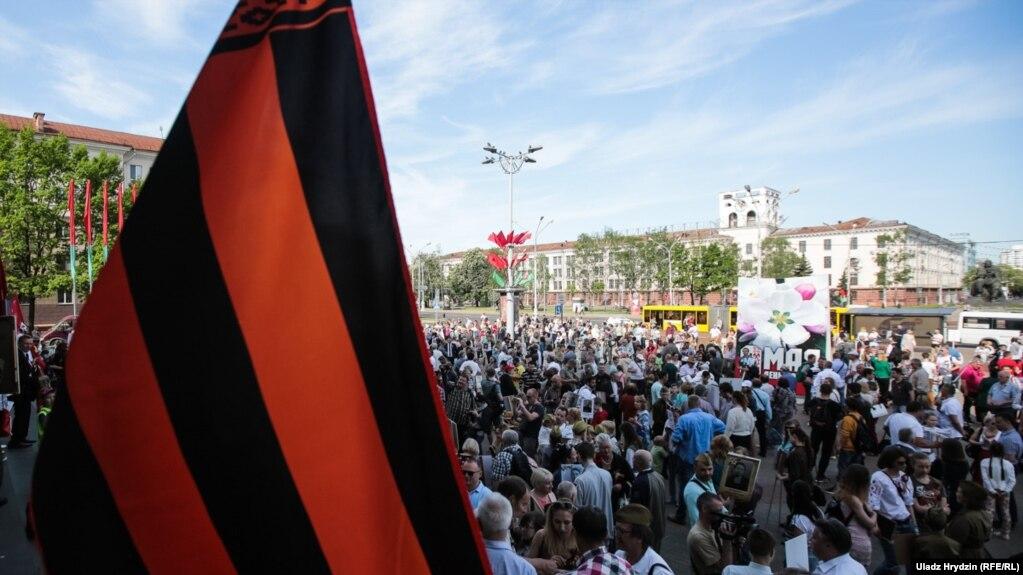 9 траўня 2018 году па Менску прайшла расейская акцыя «Несьмяротны полк». Фотарэпартаж
