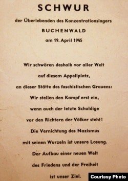 Текст клятвы, принятый освобожденными узниками Бухенвальда 19 апреля 1945 года. В ней они своим лозунгом провозгласили искоренение нацизма, а целью - построение нового свободного мира. Из архива автора.