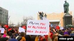 Акция сторонников оппозиционера Алексея Навального в Москве. 28 января 2018 года.