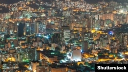 Каракас, столица Венесуэлы.