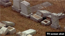 Еврейское кладбище в Сент-Луисе, разгромленное вандалами.