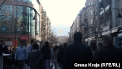 Shkup (Foto nga arkivi)