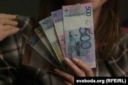 Новыя беларускія банкноты