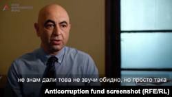 Бившият депутат от НДСВ Димитър Ламбовски в кадър от видеото на Антикорупционния фонд