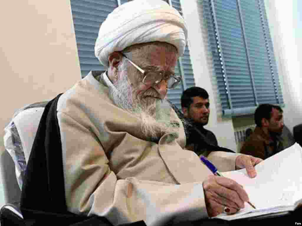 Iran -- Grand Ayatollah Safi Golpayegani, undated