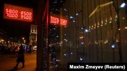 Moskvada da rubl ucuzlaşır