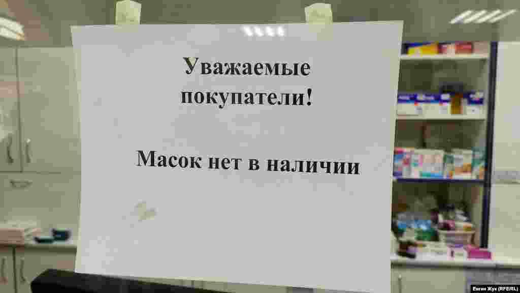Больше фото из жизни Крыма в условиях пандемии – в нашем фоторепортаже
