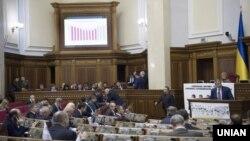 Жогорку Рада