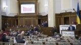 Ілюстраційне фото. Засідання Верховної Ради