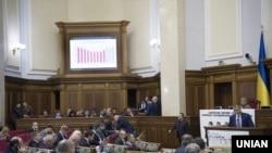 Засідання Верховної Ради України. Київ, 21 жовтня 2016 року