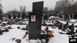 Сергей Магнитскийдің бейіті. Мәскеу, 11 наурыз 2013 жыл.