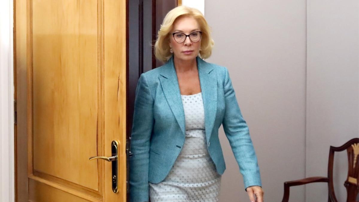 Денисова: Украина разработала механизм, чтобы помочь родителям вывезти детей, рожденных суррогатными матерями