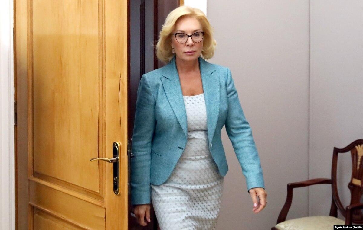 Денисова просит главу миссии ООН посодействовать в перемещении заключенных с оккупированного Донбасса