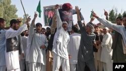 """محتجون في أفغانستان ضد فيلم """"براءة المسلمين"""""""
