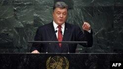 Ուկրաինայի նախագահ Պետրո Պորոշենկոն ելույթ է ունենում ՄԱԿ-ի Գլխավոր ասամբլեայի նստաշրջանում, Նյու Յորք, 29-ը սեպտեմբերի, 2015թ․