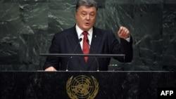 Президент України Петро Порошенко на трибуні ООН, 2015 рік