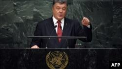 Президент України Петро Порошенко на трибуні ООН, Нью-Йорк, 29 вересня 2015 року