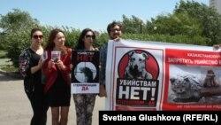 Акция в защиту животных. Астана, 5 июня 2016 года.