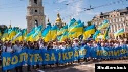 Під час відзначення 1030-річчя хрещення Русі-України. Київ, 28 липня 2018 року