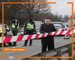 Valdes Radev check points Kim cyber cartoon