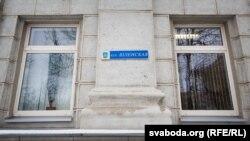 На некаторых будынках яшчэ засталіся шыльды са старым гербам Маладэчна