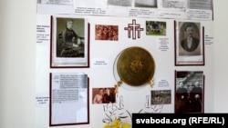 Выстава ў Касьцёле, прысьвечаная Алене Ельскай і яе сям'і