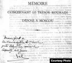 Memoire concernat le trésor roumain déposé a Moscou 1922 (Foto: Arhiva Ministerului Afacerilor Externe)