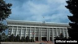 Резиденция президента Кыргызстана