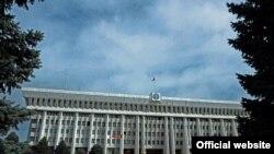 Бишкектеги Акүй.