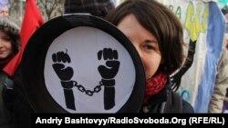 8 березня в Україні відбуваються акції на захист прав жінок