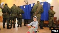 Выборы в Чите