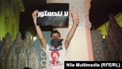 متظاهر معترض على الدستور)