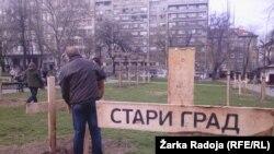 Protest u Beogradu: Dalje ruke od Studentskog parka