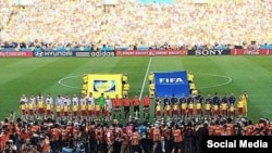 Imagine de la finala Campionatului Mondial de Fotbal pe stadioul Maracana la Rio de Janeiro