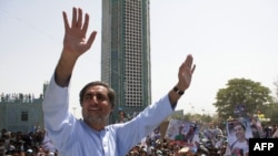 Presidential candidate Abdullah Abdullah at the rally in Mazar-i-Sharif