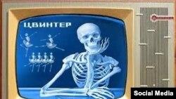 Ось такими зображеннями користувачі соціальних мереж закликають бойкотувати телеканал «Інтер»