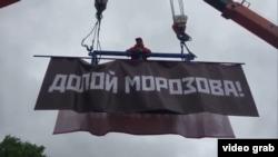 Акция 25 мая в Ульяновске