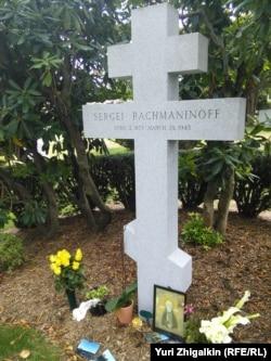 Могила Рахманинова на кладбище Кенсико под Нью-Йорком