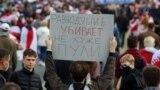 Акция протеста с требованием освобождения политзаключенных. Минск, 4 октября