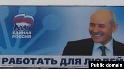 Әхтәр Босконов Башкортстанда президент сайлауга әзерлек турында
