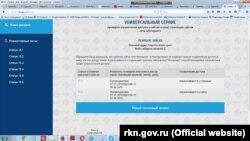 12 майдан бошлаб қрим-татар сайти Россия ва Қримда тўсиб қўйилди.