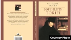 Book by Desiderius Rasmus Rotterdamus